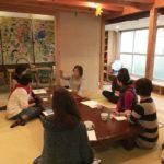 10/19、女子会開催しました。