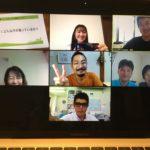 【湘南三浦地域のフリースクールオンライン座談会を開催しました!】